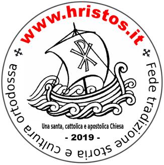 timbro hristos 326x327